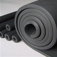 30厚橡塑保温板单价 单价