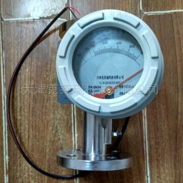 安徽數顯金屬管浮子流量計