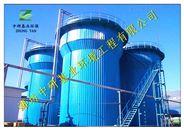 丹东市.焦化废水的预处理设备