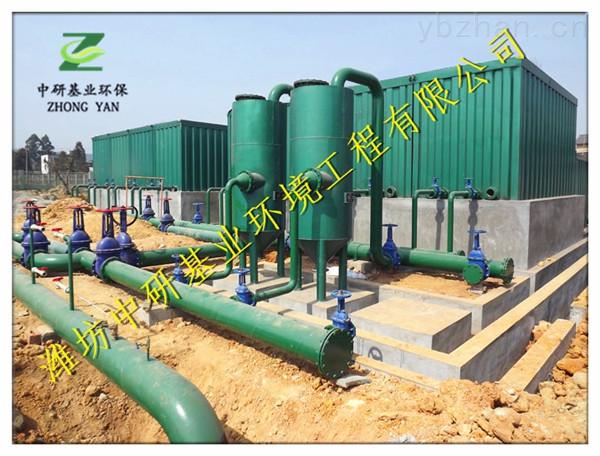 泰安安康炼油厂工业污水处理设备