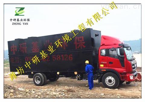 青海市精神病医院污水处理设备