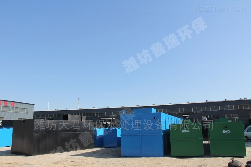 阳泉市医院污水处理设备选择方案
