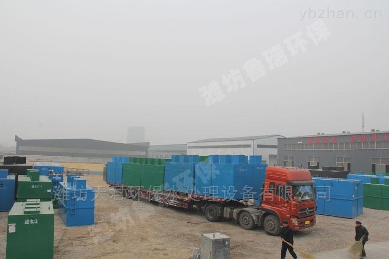 榆次市医院污水处理设备生产厂家