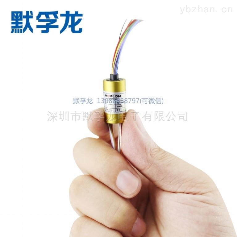 加熱攪拌機滑環/鍋爐測溫滑環/機器人焊接設備滑環