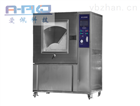 AP-SC-500砂尘试验箱生产公司