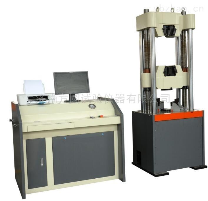 济南方圆生产10+种液压万能试验机、螺栓楔负载试验设备专供