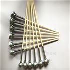 贵金属S型单铂铑0-1600℃沈阳刚玉保护管耐高温装配式热电偶