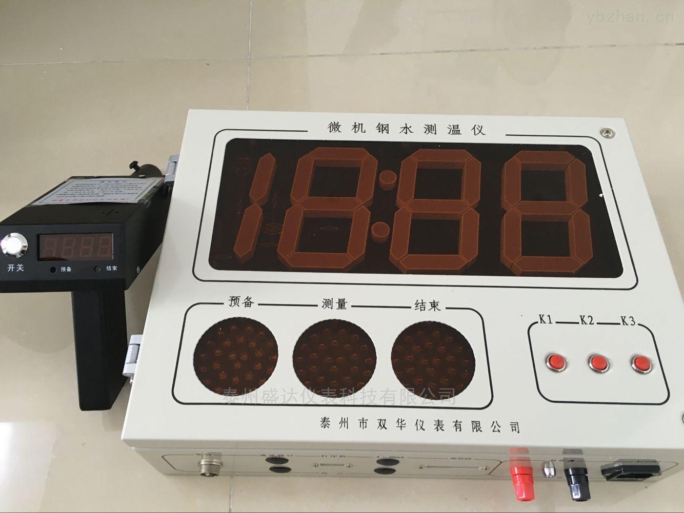 盛达壁挂式数显熔炼0-2000℃ 大屏幕无线测温仪SD-300BGW