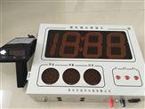 盛達壁掛式數顯熔煉0-2000℃ 大屏幕無線測溫儀SD-300BGW