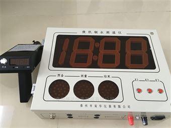 SD-300BGW盛达壁挂式数显熔炼0-2000℃ 大屏幕无线测温仪SD-300BGW