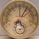 zui高zui低温湿度计SYS-TH9392D