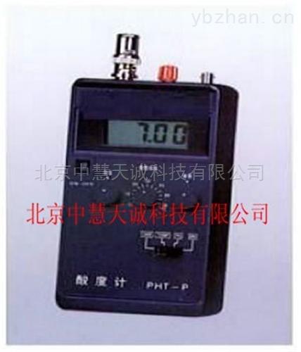 ZH4575型便携式数显酸度计