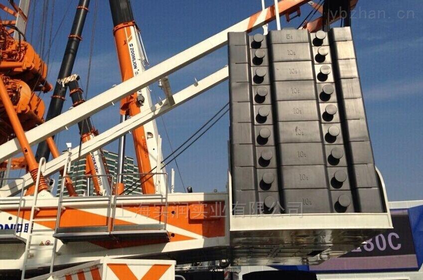 出口砝码哪家强 10吨起重机配重完美设计