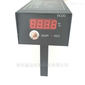 W330手持接触式钢水铁水 金属冶炼数显测温仪W330