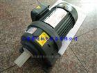 GV50-3000-10S大功率立式万鑫减速机