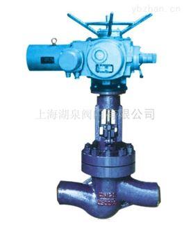 电动高温高压焊接截止阀供应