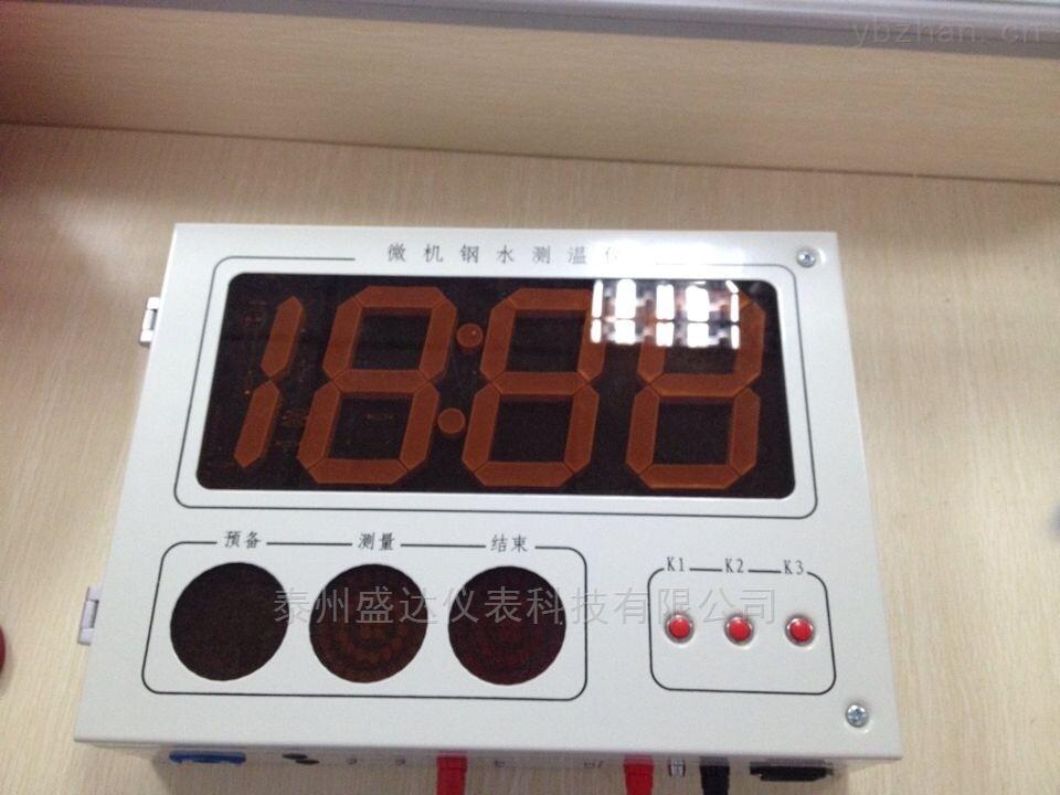 盛达钢厂专用壁挂式大屏幕数显测温仪
