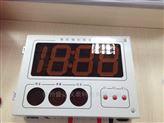 盛达供应壁挂式大屏幕微机数字钢水测温仪