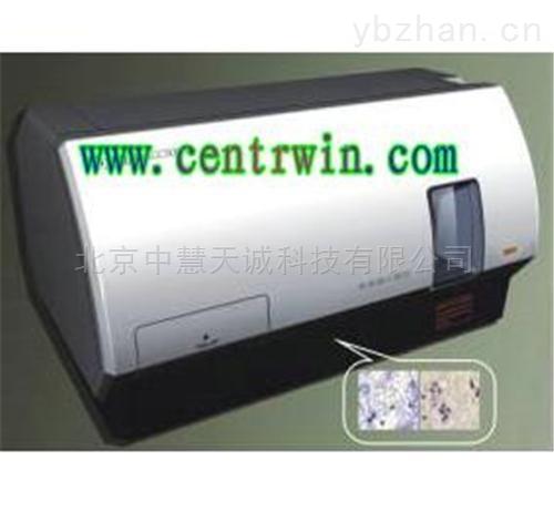 ZH4271型体细胞计数仪/牛奶体细胞计数仪/牛奶细胞计数器