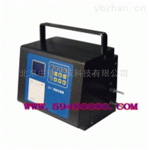 ZH4080型便攜式顆粒計數器