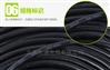 新疆井下光缆MMGTSV-12B1光缆价格