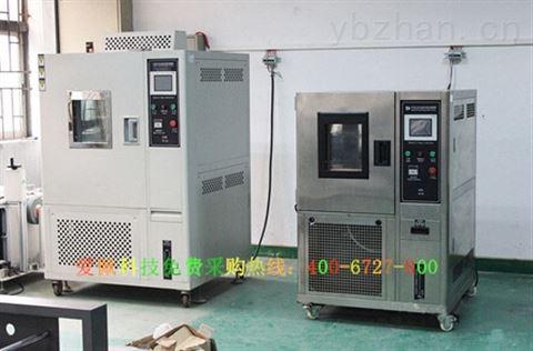 工业产品耐高温设备箱