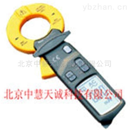 ZH3398型自動量程1000A交流鉗形電流表