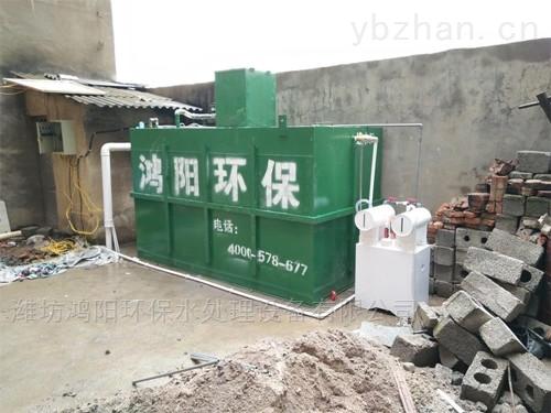 邢台游乐场生活污水处理设备销量领跑