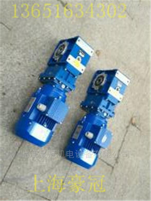 高效传动铝合金减速机KM050