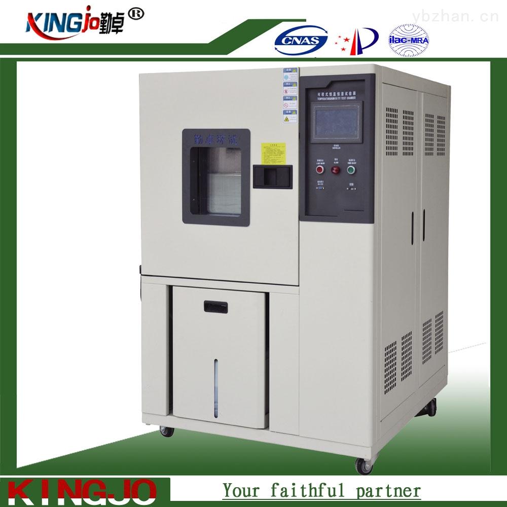 CK-80G-CK-80G高低溫濕熱循環交變試驗箱可控溫度箱