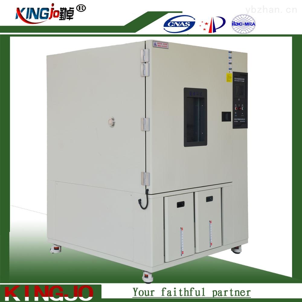 电脑高低温试验箱水杯可程式恒温恒湿试验机