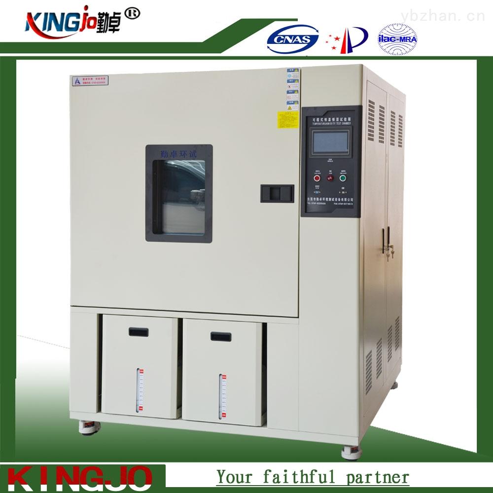 配电柜高低温箱变压器高温老化房湿热交变箱