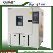 勤卓可程式高低温交变湿热箱高温热老化箱