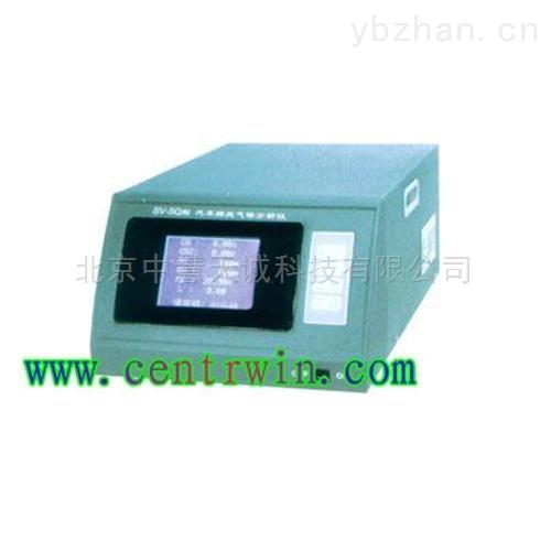 ZH3194型尾氣分析儀/五組份汽車尾氣分析儀
