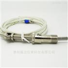 手持式壓簧熱電阻