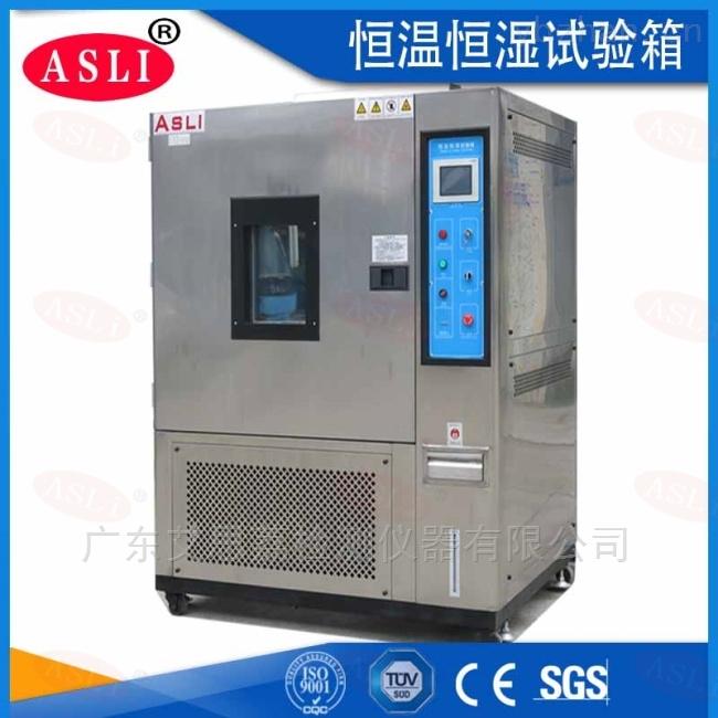 非標環境試驗設備 可靠性試驗儀器 檢測設備 模擬仿真測試儀