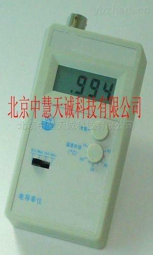 ZH2306型便攜式數顯電導率儀