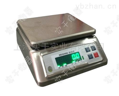 國產不銹鋼電子桌秤/帶報警臺式計重秤