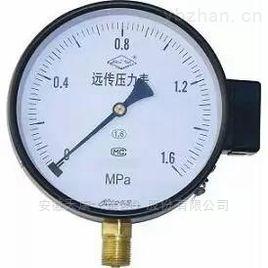 不銹鋼遠傳壓力表