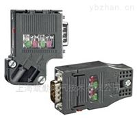西门子DP总线连接器6ES7972-0BB52-0XA0