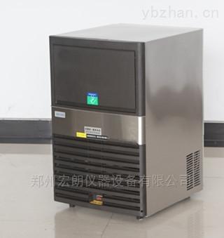 奶茶店方块 冷饮店 小型 厂家批发制冰机