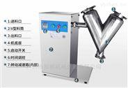 广东小型混合机厂家 各种干药粉搅拌机