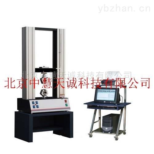 ZH1669型橡胶材料试验机/非金属拉断强度试验机