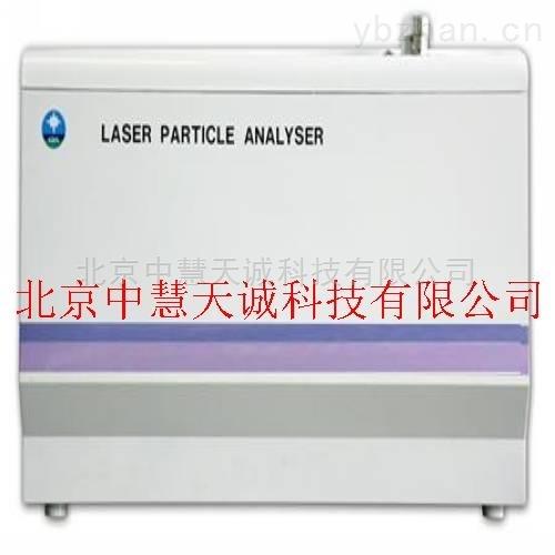 ZH1621型濕法全自動激光粒度儀