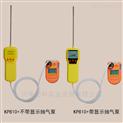 手持式一氧化碳報警檢測器廠家 CO檢測儀