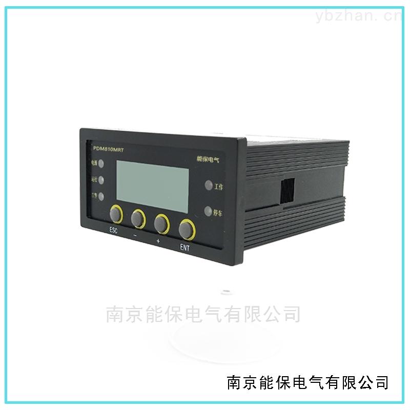 厂家供应南京能保PDM810-MRT低压马达保护