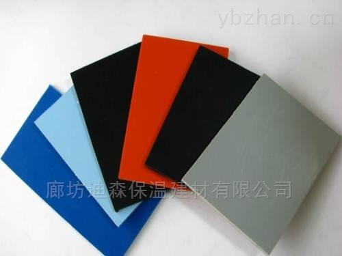 高品质彩色橡塑保温板知名产品