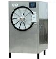 升級版YX600W臥式壓力蒸汽滅菌器