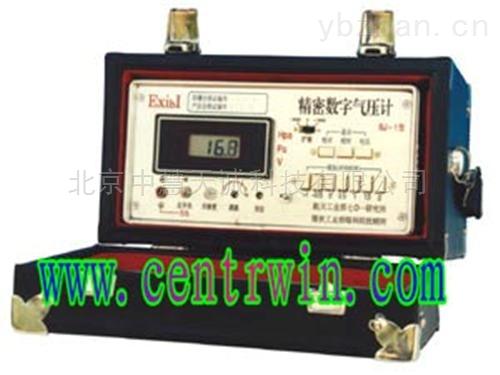 ZH923型精密气压计(带煤安证替代BJ-1)