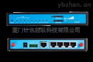 4G全网通路由器